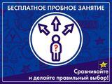 Автошкола СОЮЗ АВТОШКОЛ, фото №7