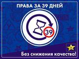 Автошкола СОЮЗ АВТОШКОЛ, фото №2