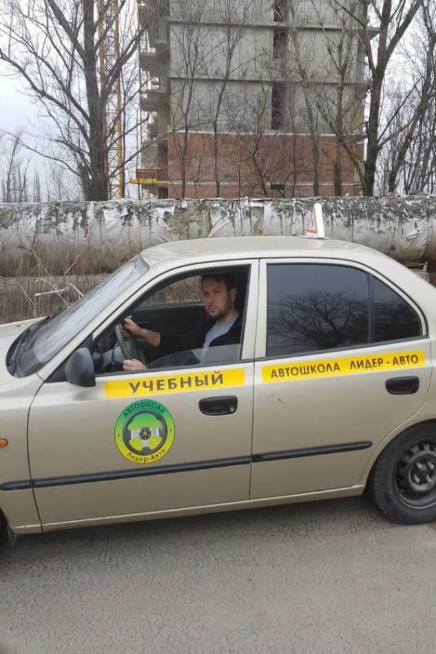 Автошкола , фото №1