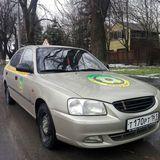 Автошкола Лидер-Авто, фото №2